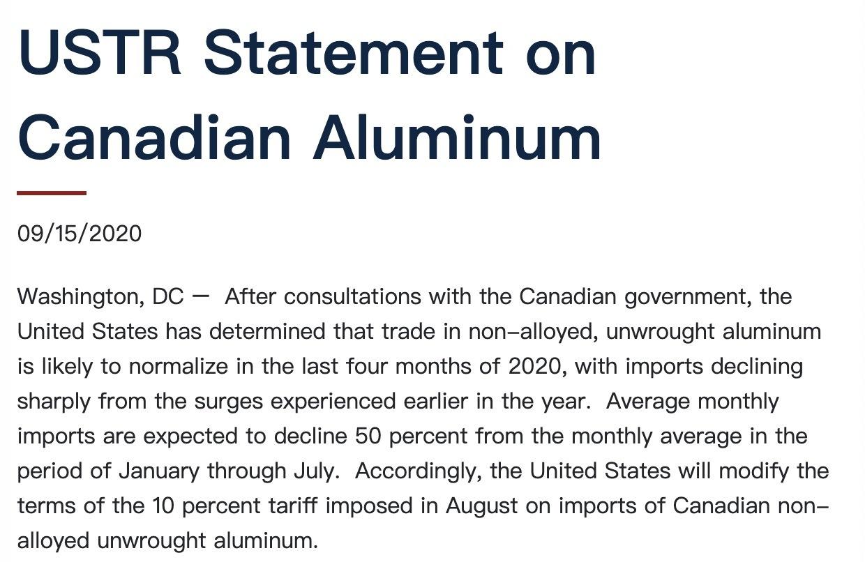 美国宣布取消10%铝进口关税 加拿大放弃报复性措施