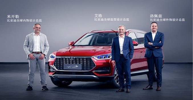 比亚迪宋PLUS正式上市:燃油车首发共4款车型 售价11.58万元-14.38万元