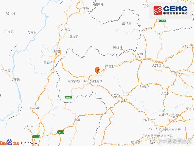 青海玉树州曲麻莱县发生3.9级地震