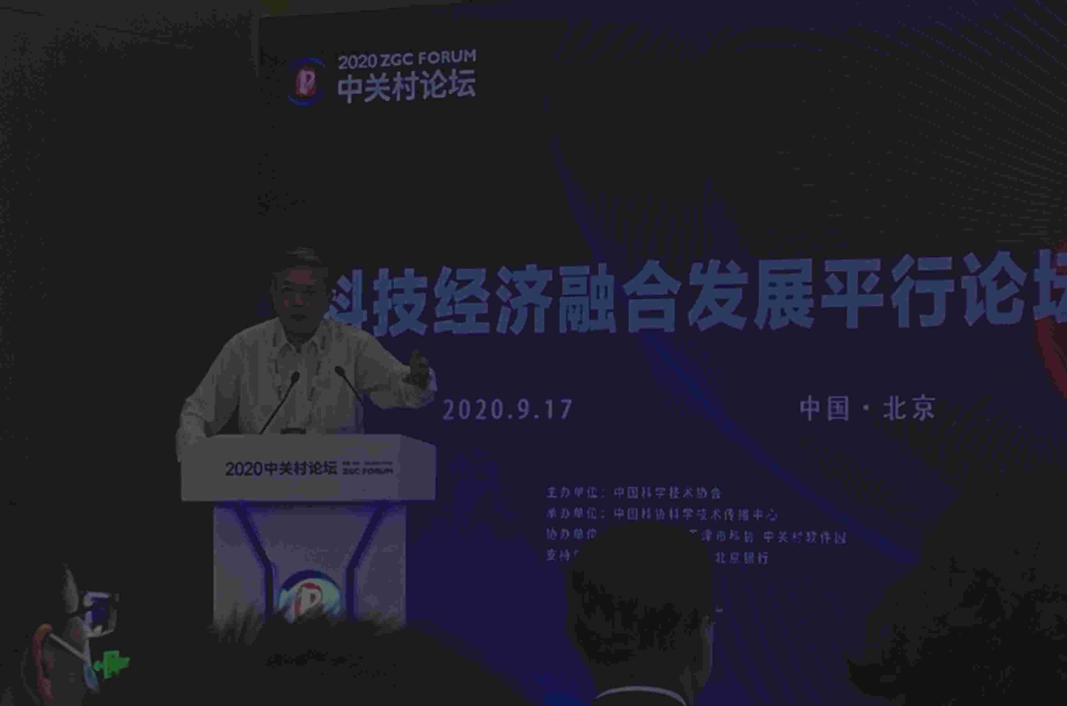 专访世界工程组织联合会主席龚克:隐私保护面前,公权力要立规矩