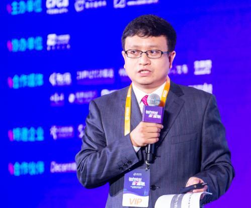 中国互联网金融协会战略研究部主任、互联网金融标准研究院副院长辛路