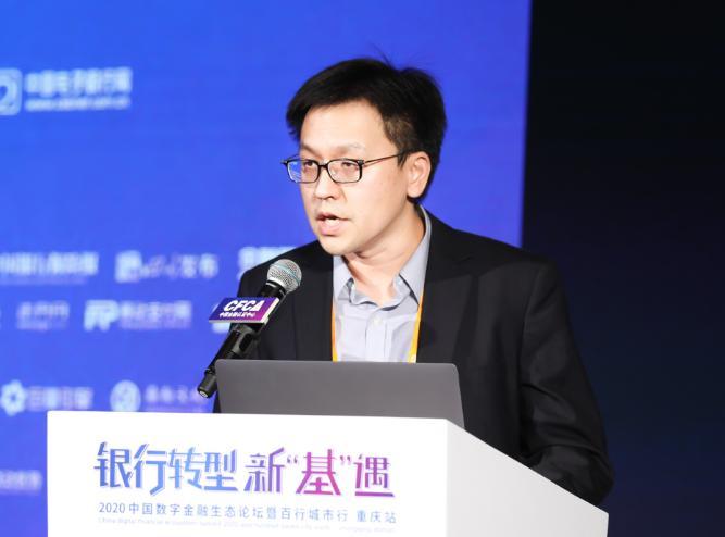 上海农商银行网络金融部电子银行研发负责人汪平