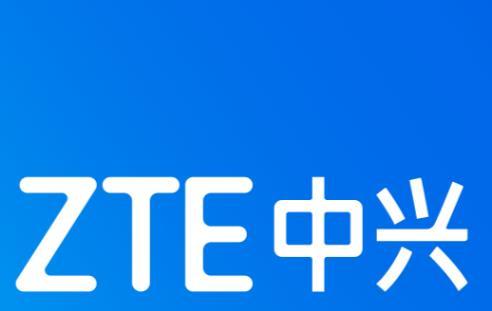 中兴通讯(00763-HK)拟出资不超4亿元人民币认购红土湛卢基金份额