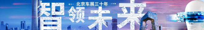郑州日产曹刚:用皮卡打开客户全新生活态度