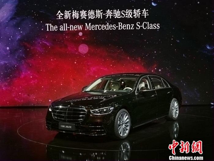梅赛德斯-奔驰携多款重磅车型亮相2020北京国际车展