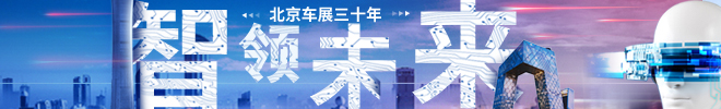 能坐7人的AMG 北京车展实拍AMG GLB 35 4MATIC