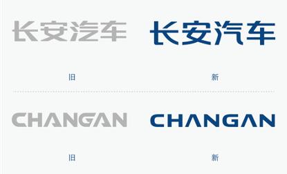 """北京车展直击:长安启动""""第三次创业"""",加速向智能出行转型"""