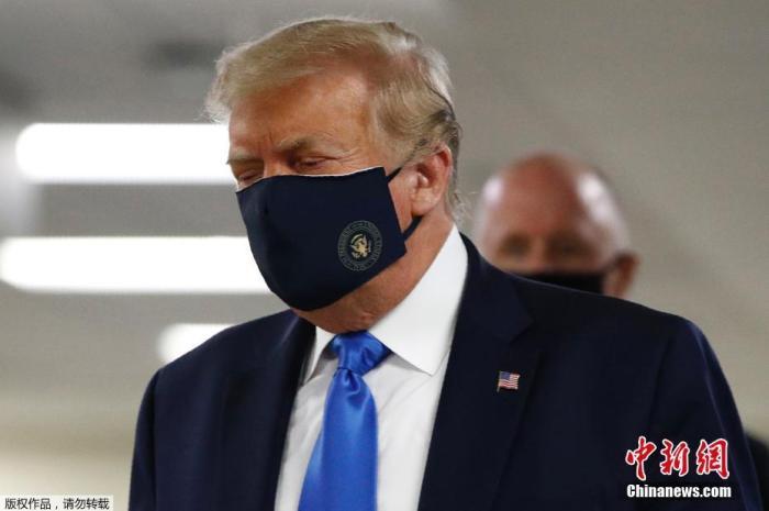 距离美国大选仅33天,特朗普确诊感染新冠了……