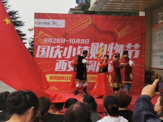 国庆当天销售同比增长超150%,苏宁零售云小镇购物节火热