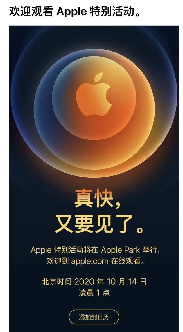 iPhone 12要来了,4400元起卖?但苹果还是一夜蒸发了3800亿