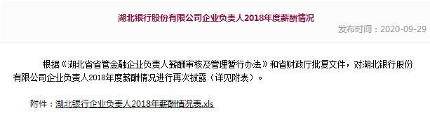 http://www.edaojz.cn/difangyaowen/810842.html