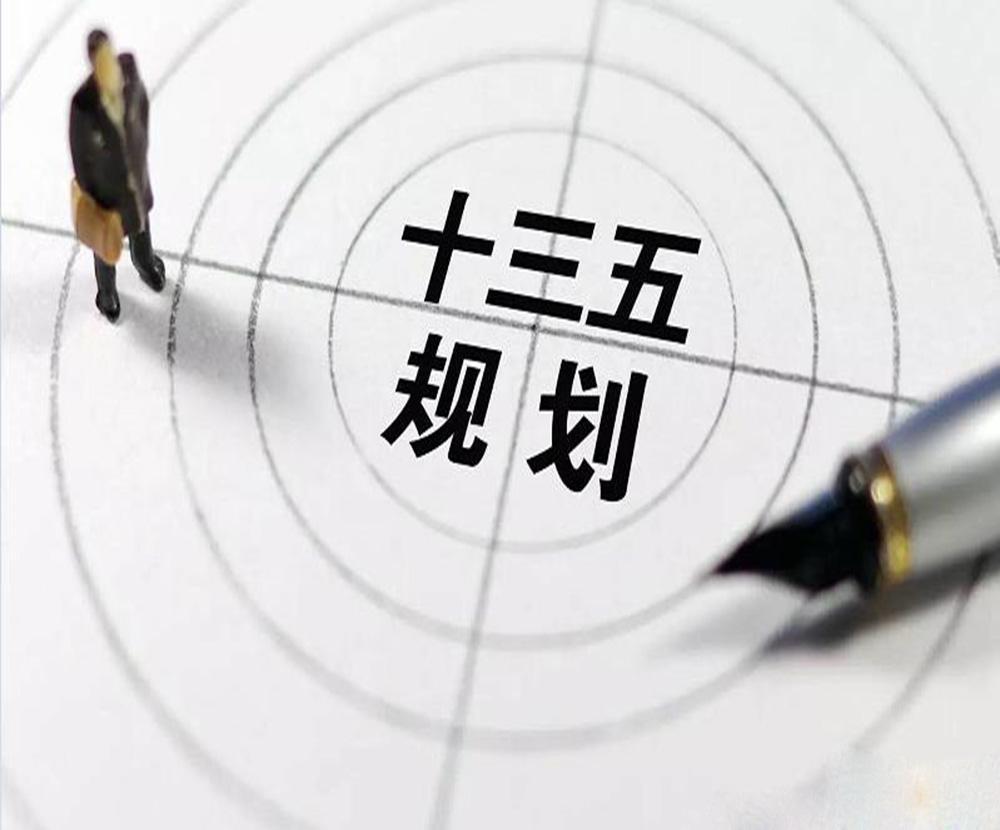 """【""""十三五"""",这5年】推进源头治理 建设平安中国"""