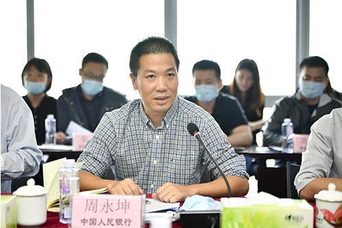 中国人民银行宏观审慎管理局副局长周永坤讲话