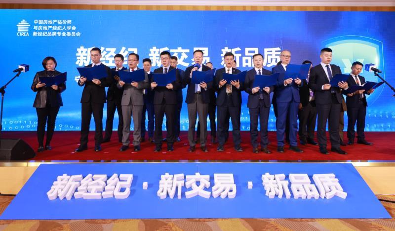 快讯|21个新经纪品牌联合倡议 支持并推进资管服务