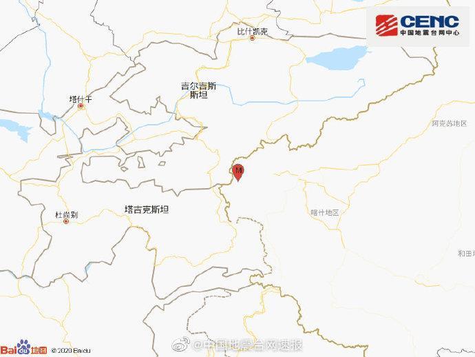 新疆克孜勒苏州乌恰县发生3.0级地震 震源深度10千米
