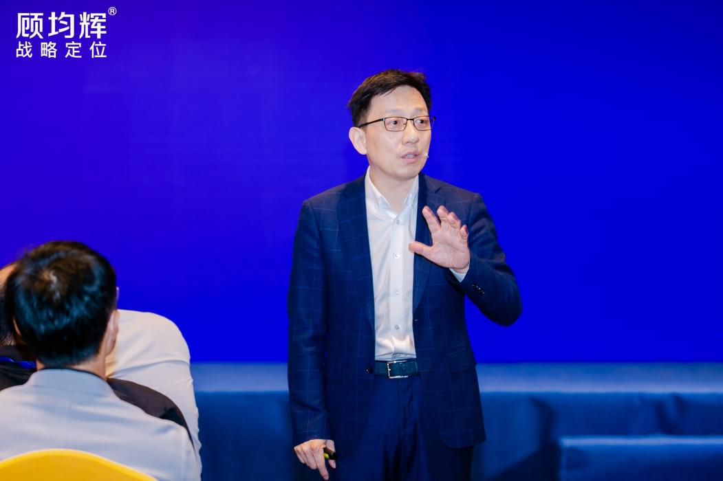 后疫情时代中国企业培训新看点,定位专家顾均辉将携团队亮相2020国际培训产品博览会