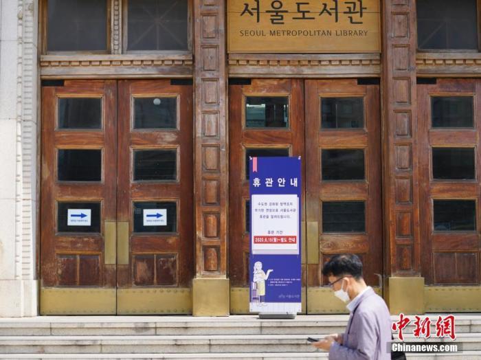 若韩国新冠疫情持续扩散 防疫当局或上调防疫级别