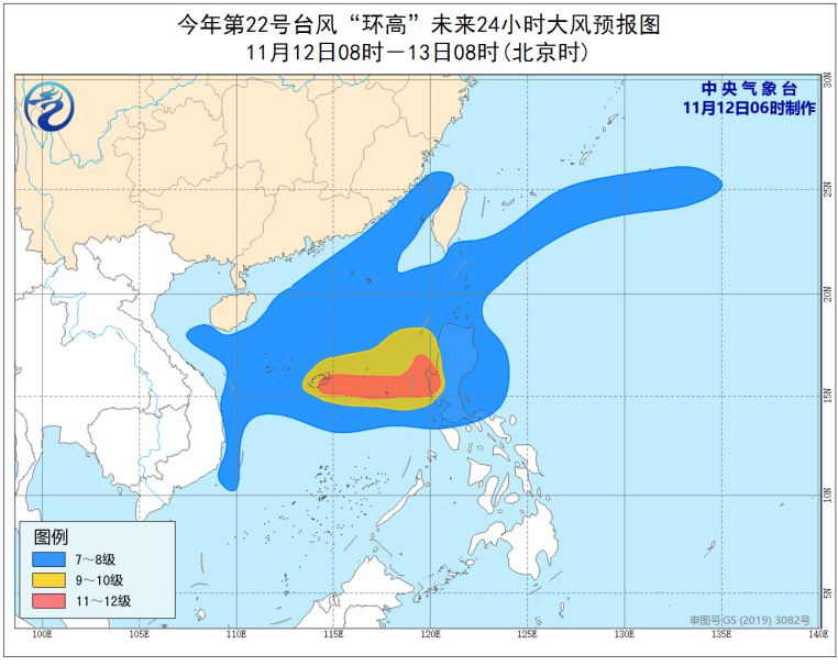 """台风蓝色预警继续发布 """"环高""""12日凌晨在菲律宾登陆"""