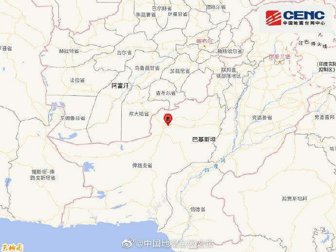 巴基斯坦发生5.4级地震,震源深度10千米