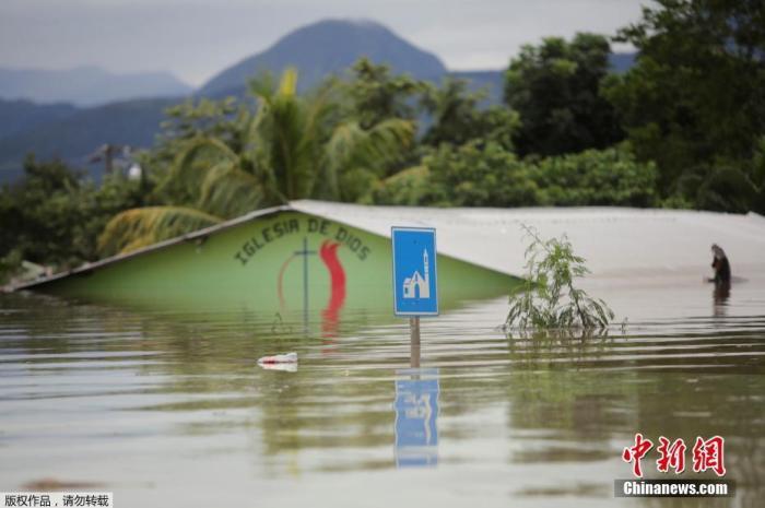 """5级飓风""""艾奥塔""""将登陆中美洲 洪都拉斯超17万人疏散"""