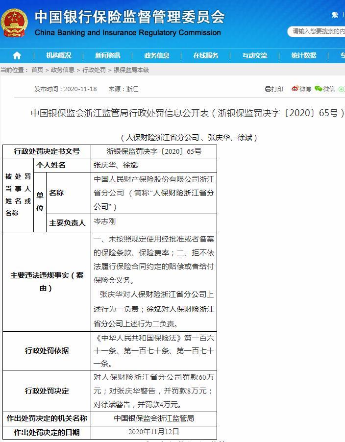 http://www.k2summit.cn/yishuaihao/3037442.html