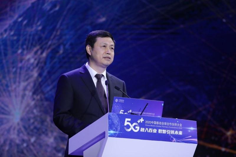 中国移动杨杰:已开通5G基站38.5万个,发展5G终端客户超9000万户