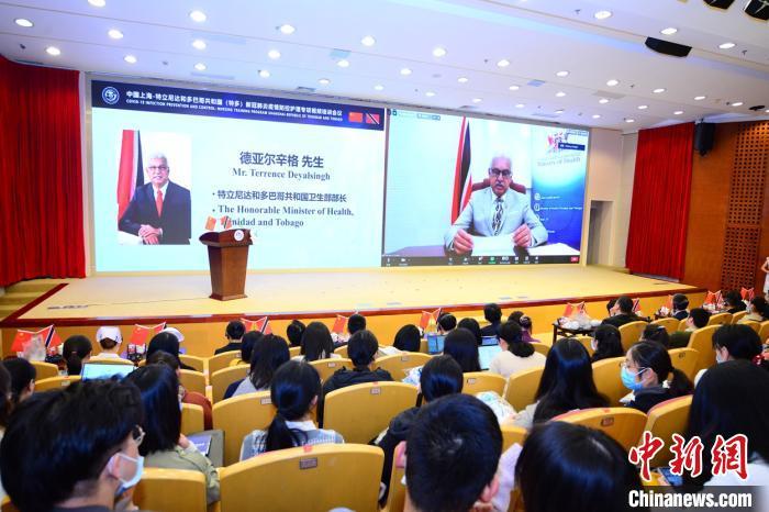 中国、特多专项视频分享新冠肺炎疫情防控护理经验