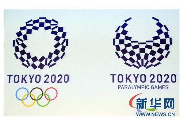 日本将允许大规模海外游客入境参加东京奥运会(资料图)