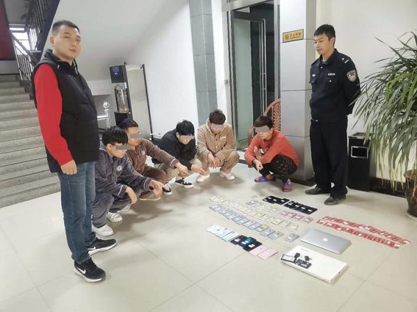 扫码免费领游戏皮肤?抖音举报诈骗窝点 山东警方刑拘5人
