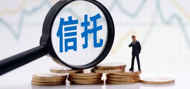 """信托公司进入年末冲刺阶段:集合信托规模大增 预期收益率出现""""翘尾"""""""