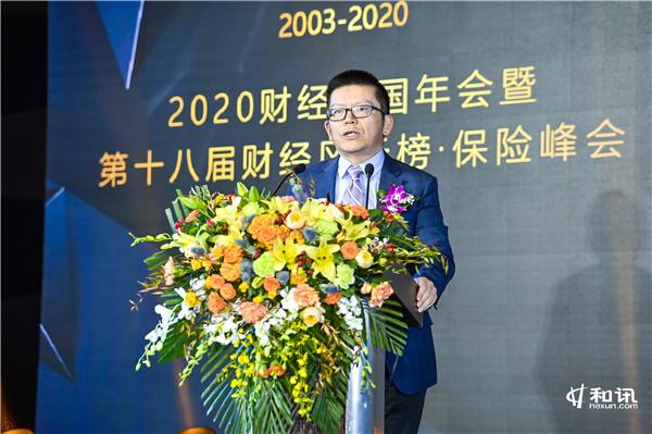 瑞士再保险中国区总裁陈东会:汽车保险的市场化改革不能回头