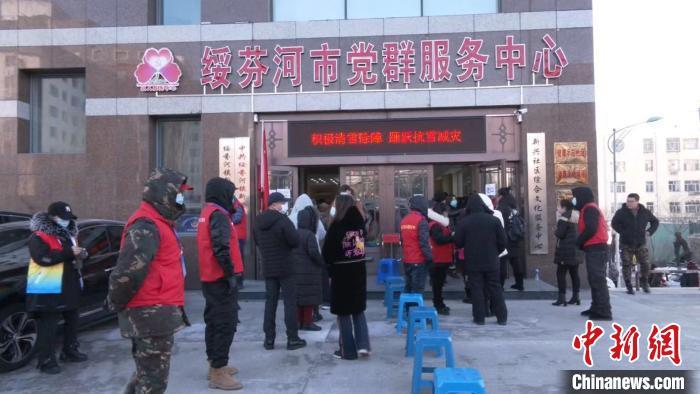 黑龙江省新增2例无症状感染者
