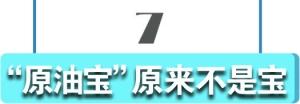 """usdt钱包支付(caibao.it):银行业被疫情逼出恬静区 赶搭""""科技高铁"""" 第7张"""