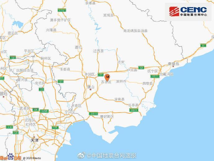 河北唐山市古冶区发生2.9级地震 震源深度14千米