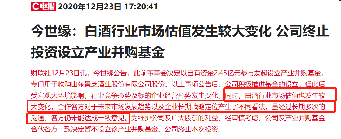 """电银付app安装教程(dianyinzhifu.com):A股""""最强""""信仰破灭?近10股惨跌停 大豪科技却杀出重围 第4张"""
