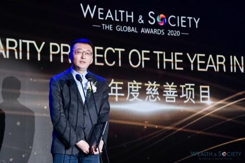"""《亚洲银行家》发布""""全球财富和社会奖""""榜单 五矿信托获行业双料大奖"""