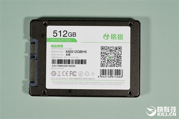 usdt不用实名(caibao.it):纯国产SSD 读取550MB/s 铭�太极512GB固态硬盘图赏 第4张