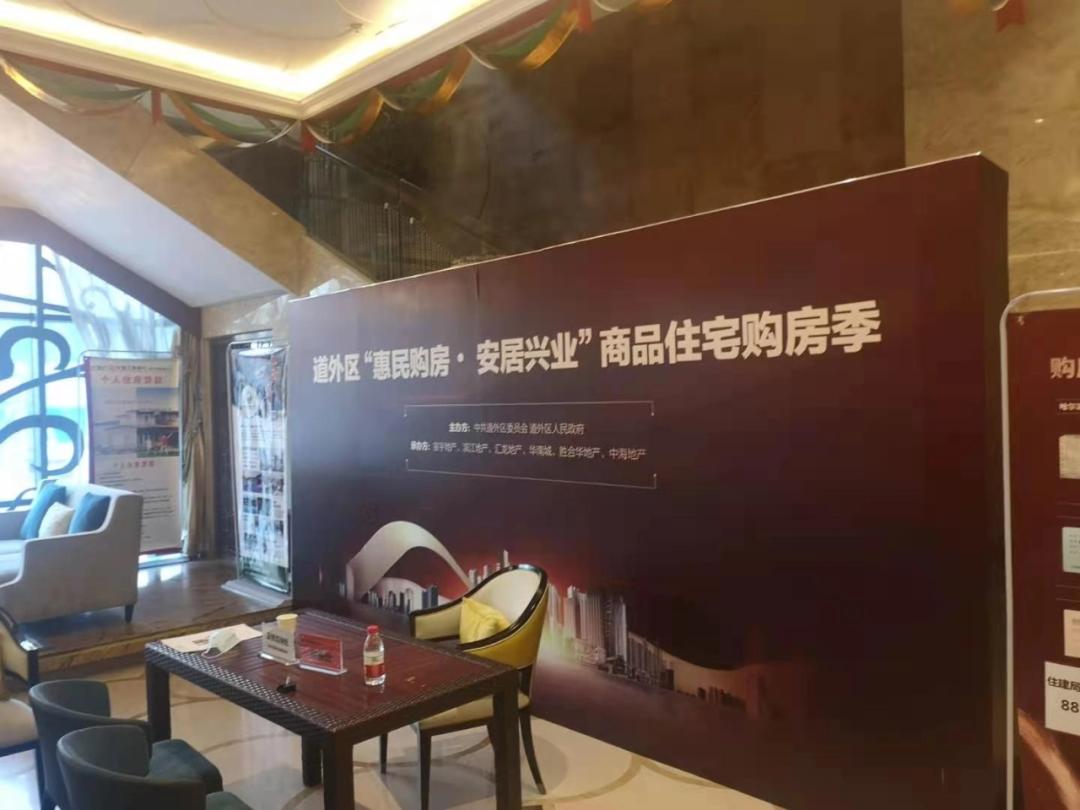 """电银付加盟(dianyinzhifu.com):每月大降35%!哈尔滨发文""""救楼市""""背后的买卖疲软 第1张"""
