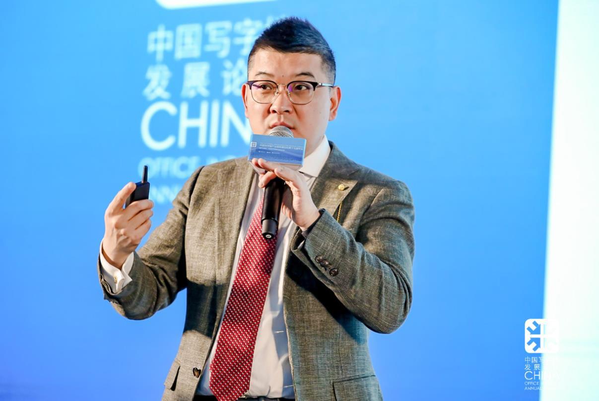 �F�鲐���^海:�A�2021年北京��字�强罩寐实巾�