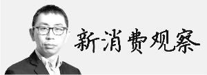 usdt钱包支付(caibao.it):SHEIN:重塑服饰品牌的可能性