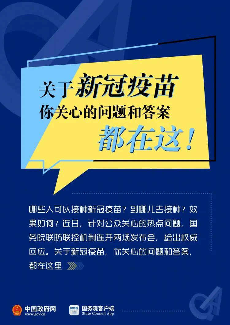 电银付app使用教程(dianyinzhifu.com):突发!北京又增2例内陆确诊,大连新增5例:一家三口熏染,女儿仅3个月大!详情宣布 第2张