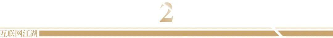 """电银付app使用教程(dianyinzhifu.com):陌陌正在吃光""""荷尔蒙""""经济最后一碗饭? 第6张"""
