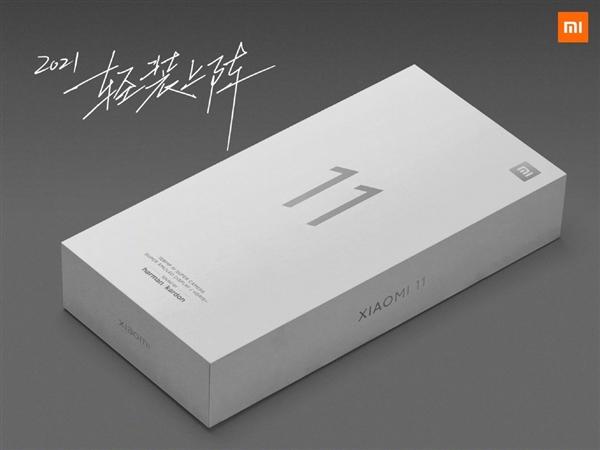 电银付app下载(dianyinzhifu.com):苹果之后 小米11也宣布不送充电器了!雷军这样注释 第2张