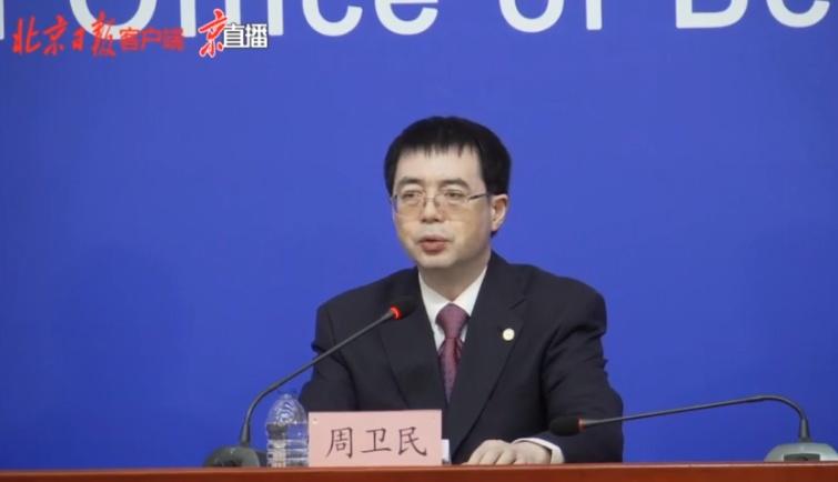 电银付加盟(dianyinzhifu.com):最新!顺义两地升为中风险区域,北京明年春节难有庙会,外地旅行团也只管别来了 第2张