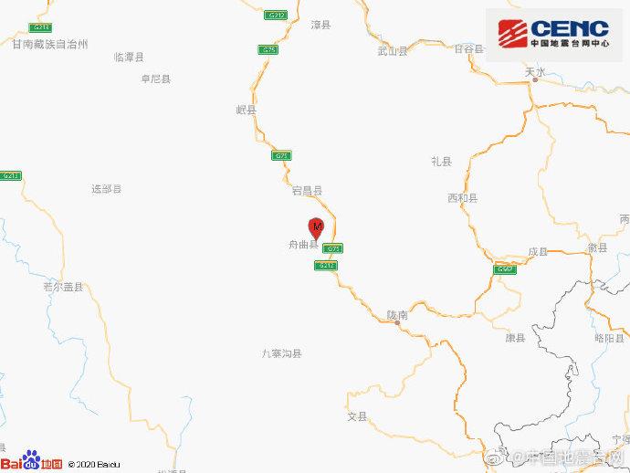 甘肃陇南市宕昌县发生3.9级地震 震源深度13千米