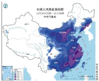 """寒潮来袭 中东部地区开启""""速冻""""模式"""