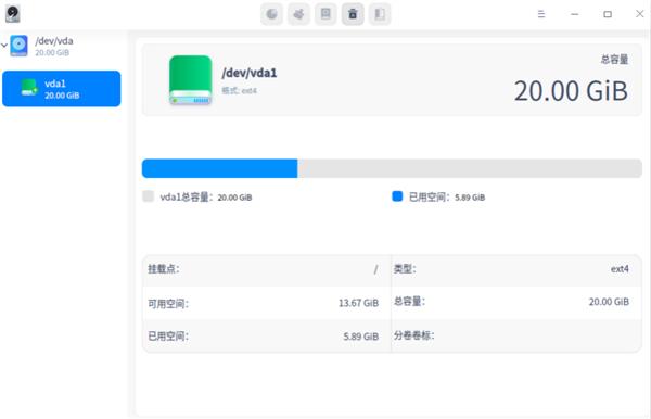 usdt钱包支付(caibao.it):'深度操作'系<统>20.1正式公布:Kernel 5.8内核 性能优化 第5张