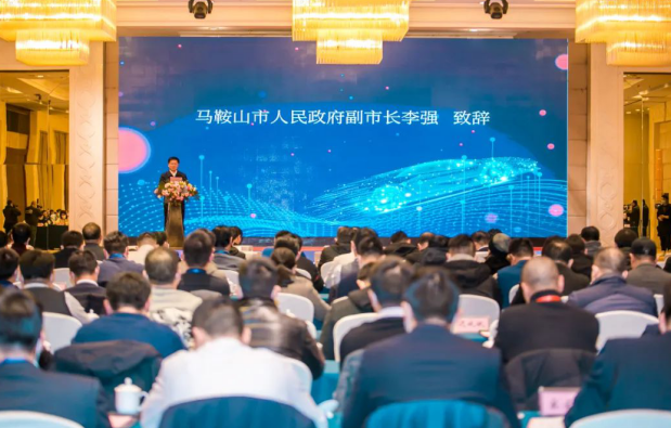 usdt充值(caibao.it):2020海峡两岸(马鞍山)电子信息展览会 新能源汽车产业生长论坛盛大举行! 第4张