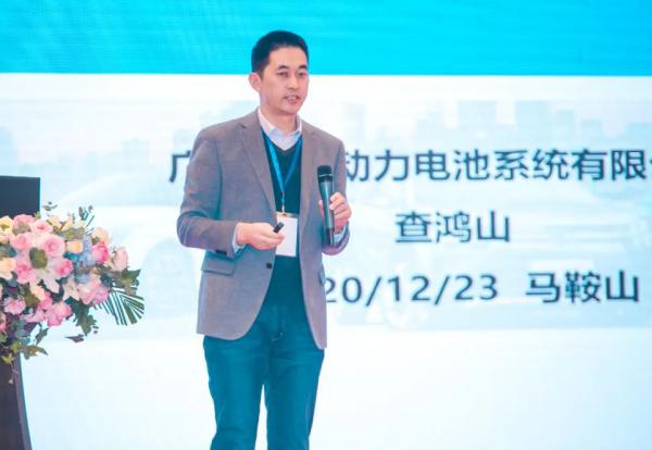 usdt充值(caibao.it):2020海峡两岸(马鞍山)电子信息展览会 新能源汽车产业生长论坛盛大举行! 第8张