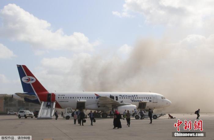 也门亚丁机场爆炸已致至少25人死亡 逾百人受伤